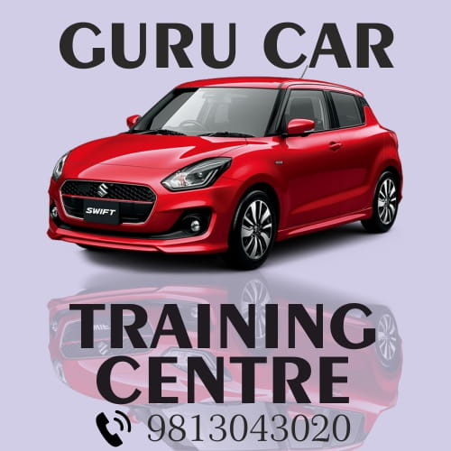 Guru Car Training Center