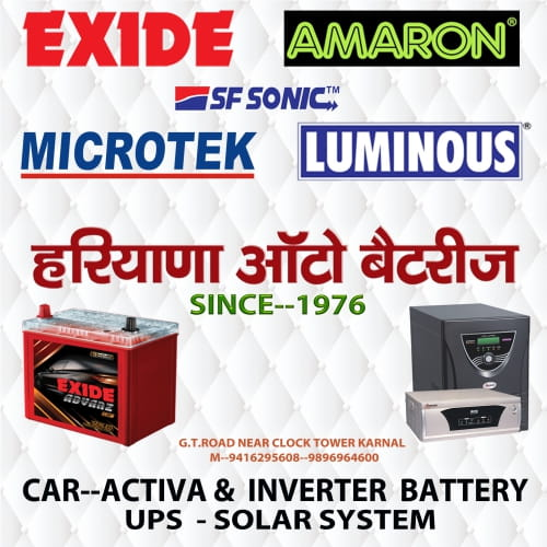 Haryana Auto Batteries