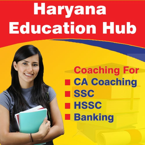Haryana Education Hub