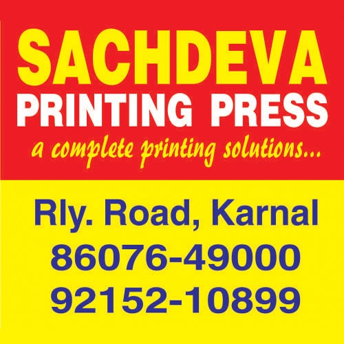 Sachdeva Printing Press