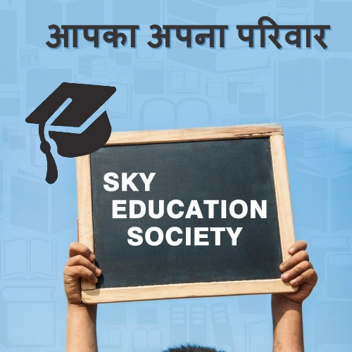 Sky Education Society