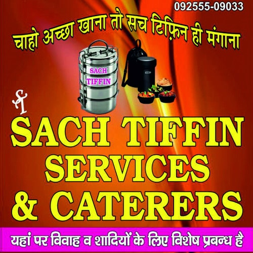 Sach Tiffin Services & Caterers