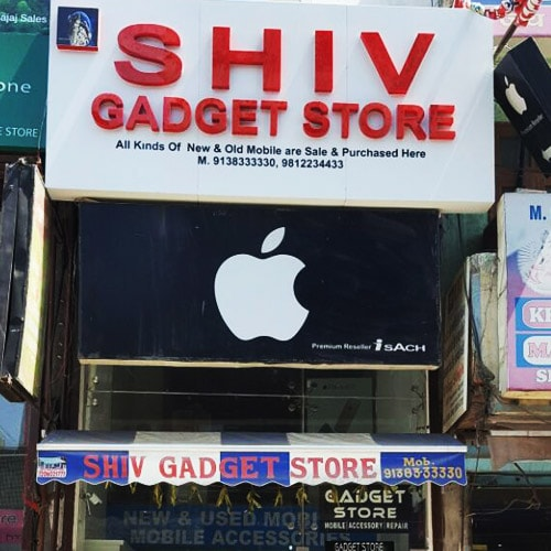 Shiv Gadget Store