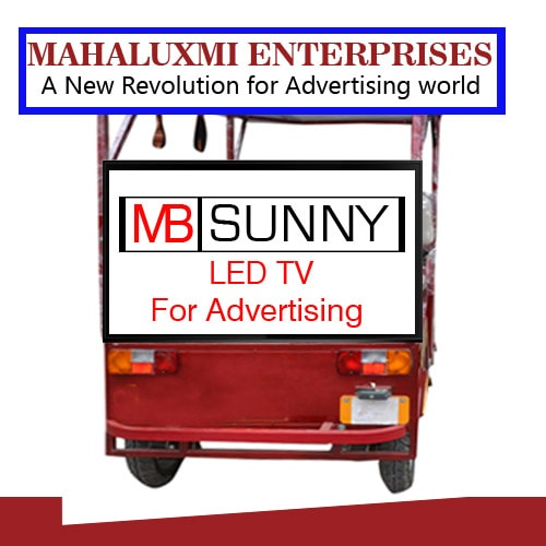 Mahaluxmi Enterprises