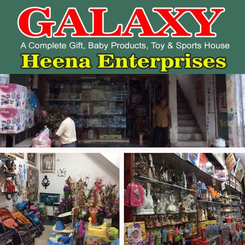 Galaxy gift gallery gift galleries toy shops karnal haryana galaxy gift gallery negle Images