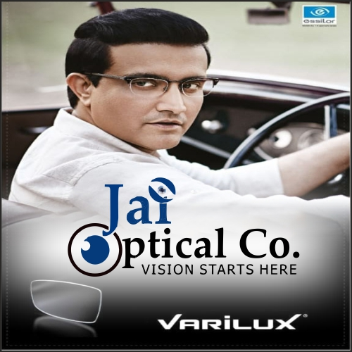 Jai Optical Co.
