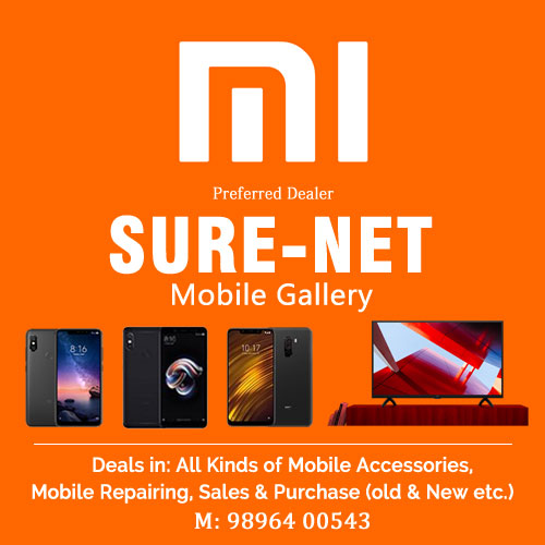 Sure-Net Mobile Gallery